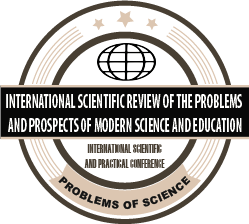 scientific conference international scientific review